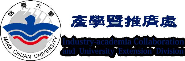 銘傳大學推廣教育